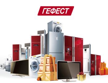 Создание сайта для сети магазинов техники «Гефест»