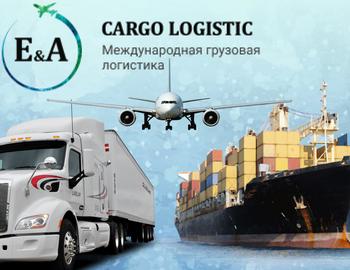 Создание сайта для компании международных грузоперевозок E&A Cargo logistic