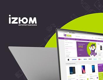 Создание сайта для магазина izюм